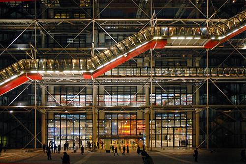 L'entrée du centre Georges Pompidou