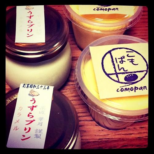 二川、華月さんのうずらプリンと、田原のこもぱんさんのプリンを買ってきた!贅沢にも2種類のプリンを食べちゃう(^^)