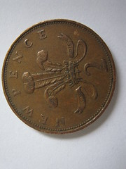 2p coin - tails