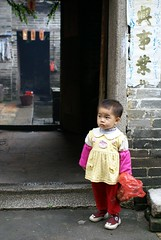 Child in Zhonglou Village, Conghua