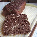 Sieben-Köstlichkeiten-Brot