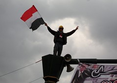 Victory to the Egyptian people