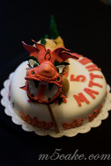 Chinese Dragon Cake 2 Flickr Photo Sharing