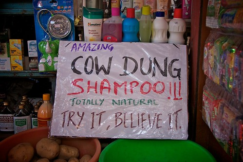 amazing cow dung shampoo