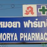 Thai Pharmacy - Koh Samui