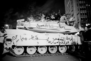 'The Will of The Egyptian People is above you Mubarak'