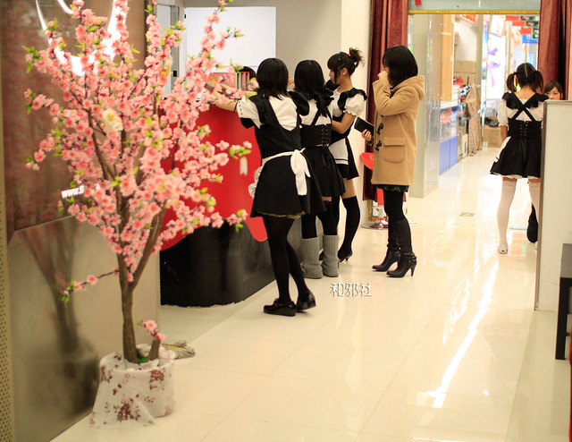 新尚数码广场Luna女仆咖啡屋_和邪社19