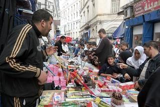 110216 Maghreb celebrates Mouled | المغرب الكبير يحتفل بالمولد | Le Maghreb célèbre le Mouled