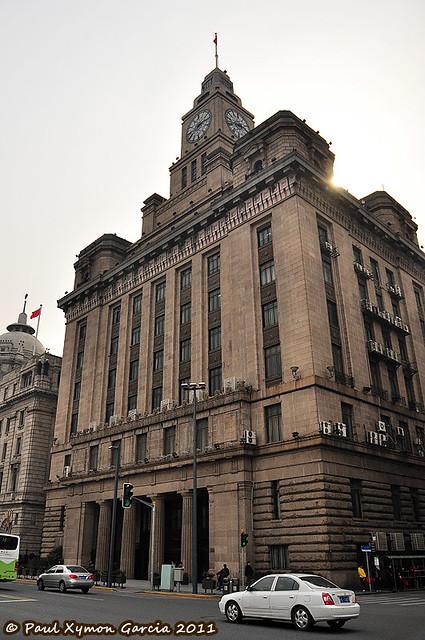 Customs House, The Bund, Shanghai