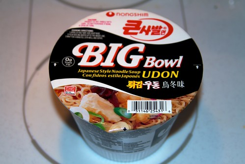 Udon big bowl 2