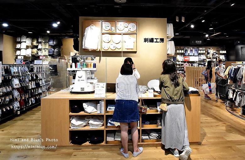 29973848992 6744789512 b - Muji Cafe & Meal無印良品美食餐廳台中店開幕瞜!