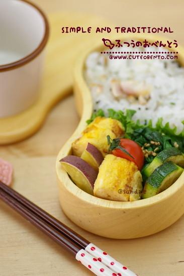 Traditional Bento Box | Flickr - Photo Sharing!