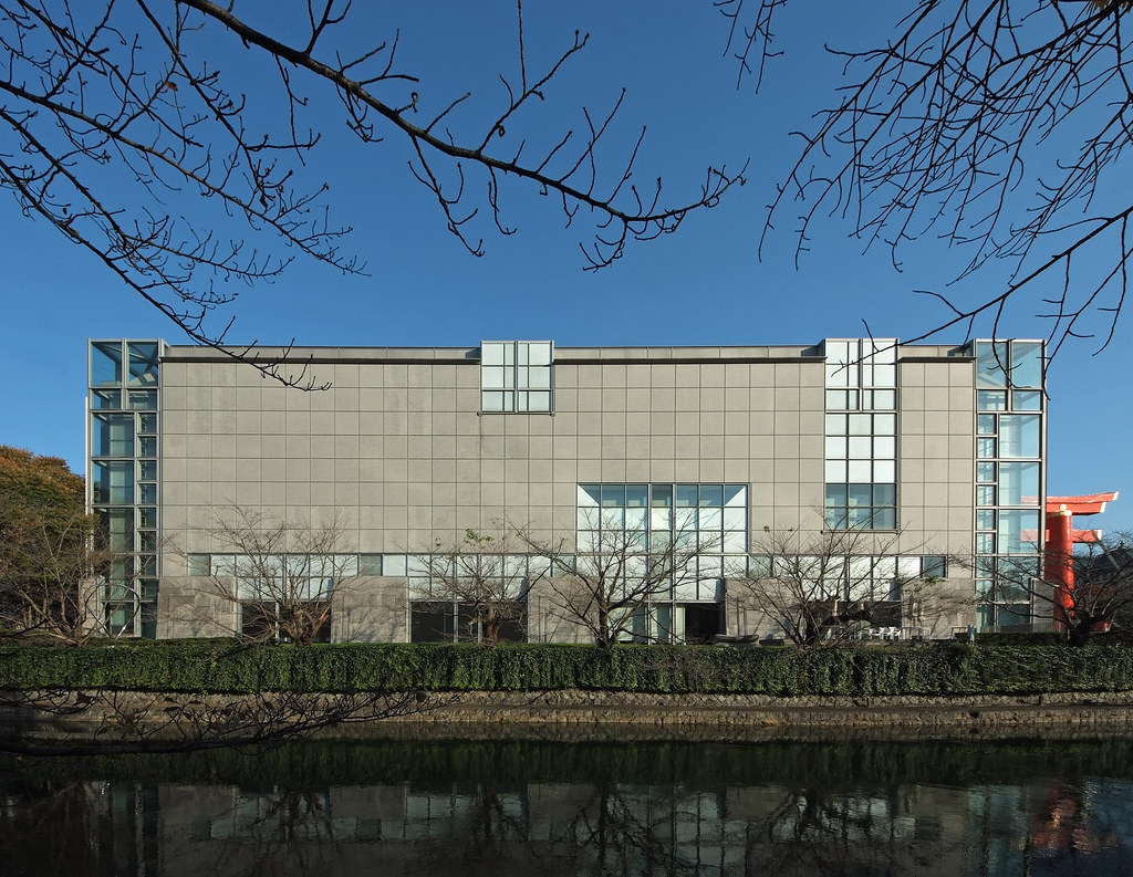 National Museum of Modern Art, Kyoto: Fumihiko Maki, Kyoto, 1986