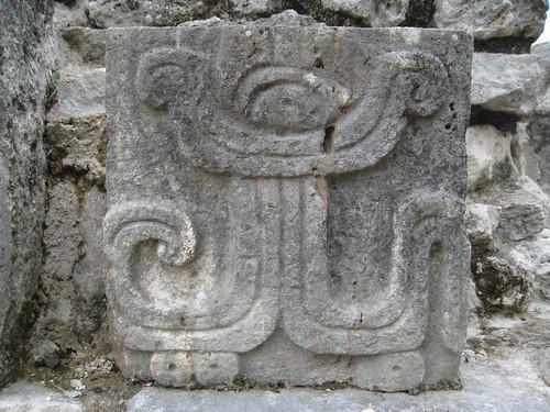 Mayan Symbol at Mayapan