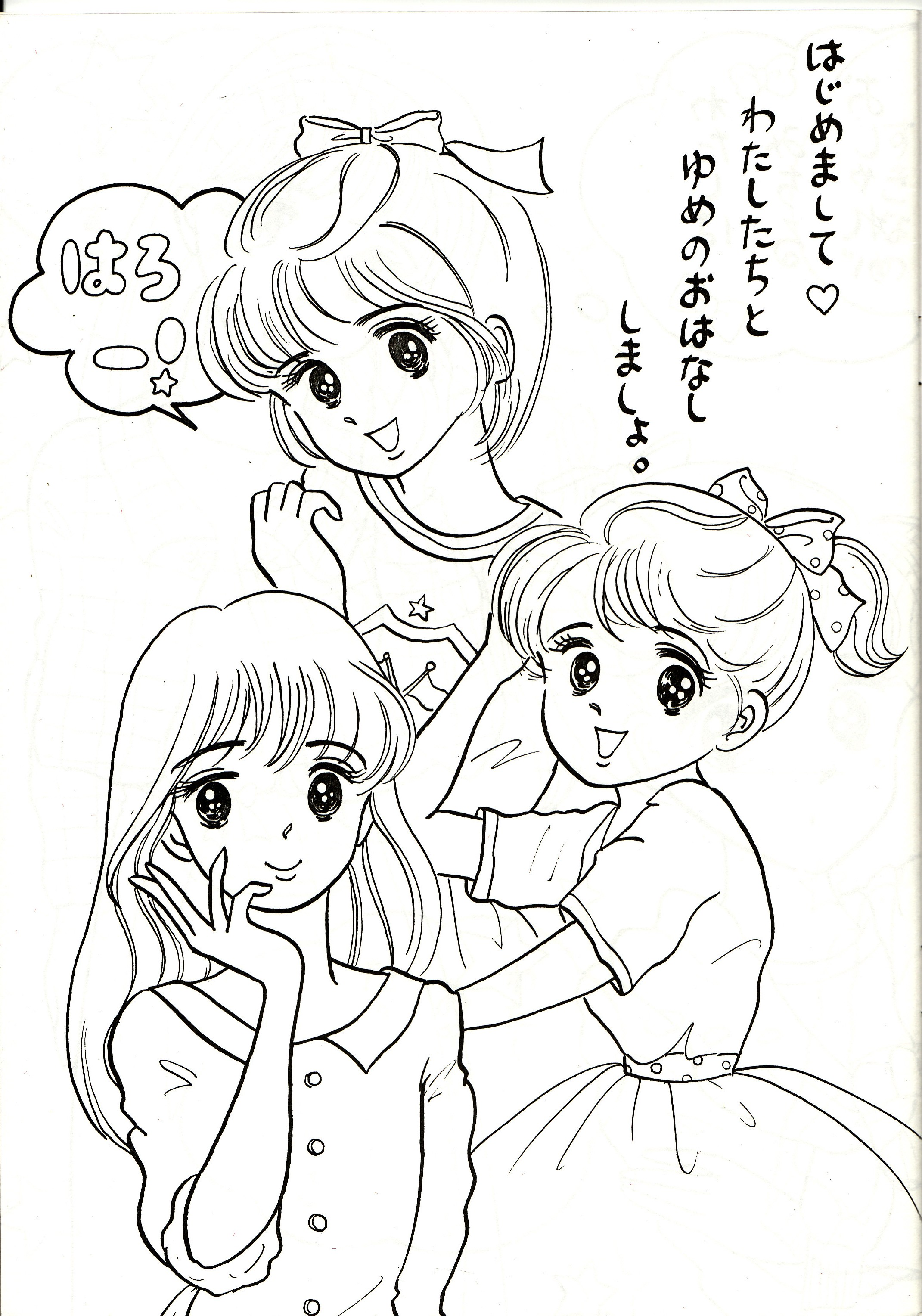 Best Friends Coloring Page From A Booklet Purchased At Dai Flickr Photo Sharing