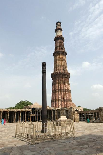 Essay on the help qutub minar in english