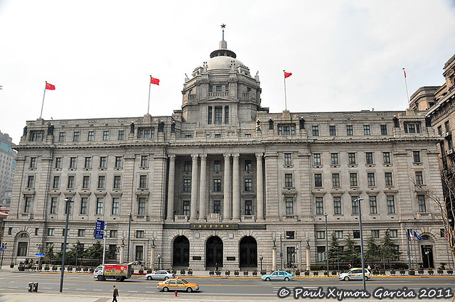 HSBC Building, The Bund, Shanghai