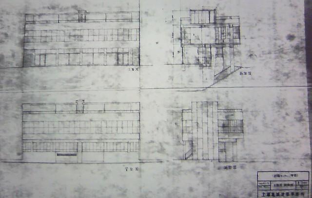 土浦亀城設計の三原橋観光館2