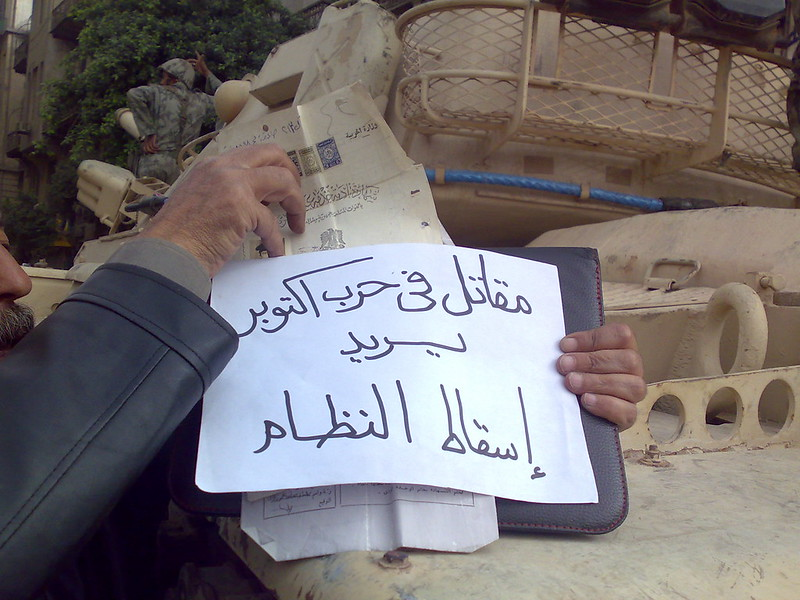 Soldier from 6th October War want the Regime Down