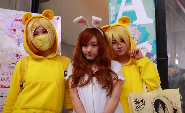 CC8兔耳眼镜娘_和邪社09