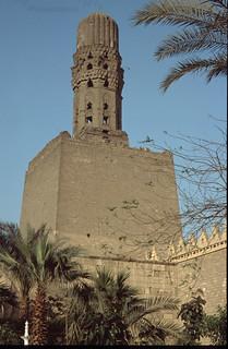 al Hakim Moschee