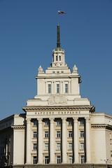 София (Sofia, Bulgaria) - Народно събрание (National Assembly of Bulgaria)