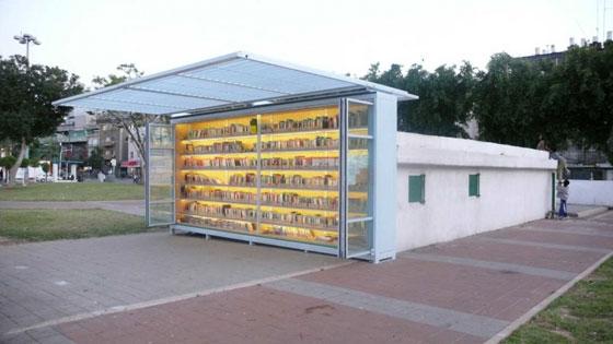 הספרייה הפתוחה בגן לווינסקי, תל אביב. תכנון: יואב מאירי