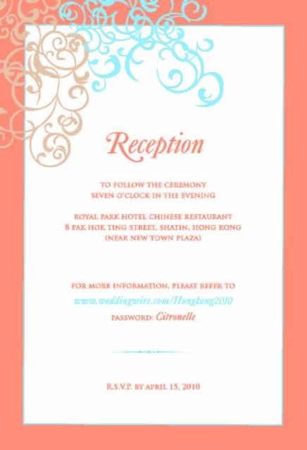 Wedding Reception Card Design