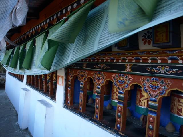 Bhutan 2007