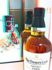iPhone App '3D Camera' anaglyph: SUNTORY SINGLE CASK WHISKY