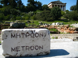 Image of Metroon.