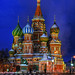 Moscow - St Basil's Cathedral at Night by AJ Brustein