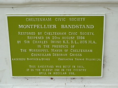 Photo of Green plaque № 6350