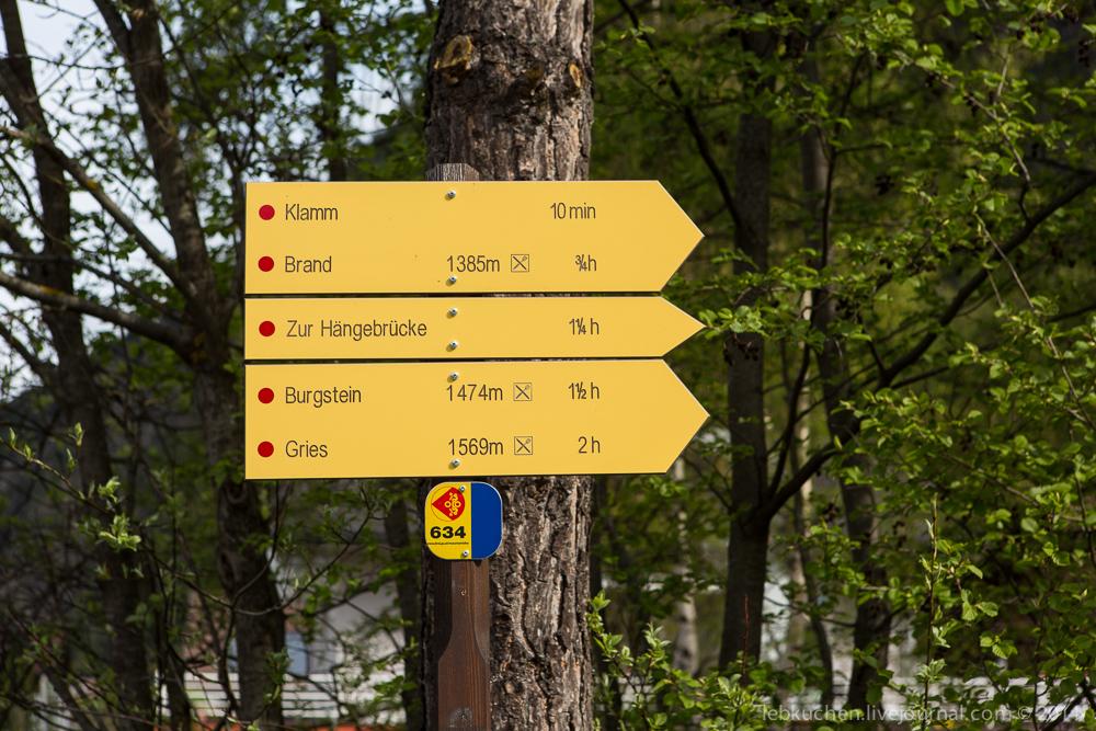 Ленгенфельд. Хайкинг в тирольских Альпах.