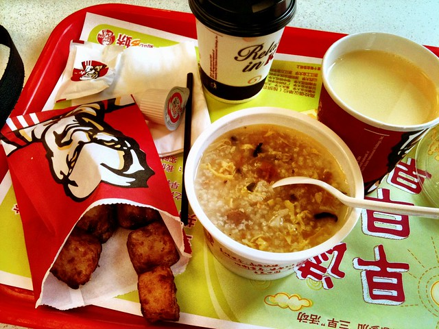 KFC China breakfast: beef congee, tofu and soy milk.
