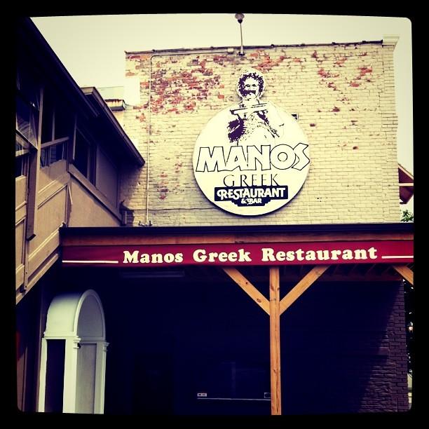 Manos Greek Restaurant Toledo