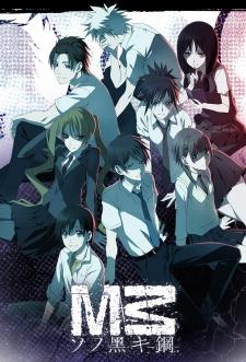 M3: Sono Kuroki Hagane - M3: Sono Kuroki Tetsu | M3 The Dark Metal