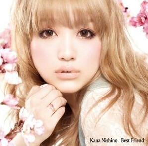 Amazon Music - 西野 カナのBest Friend - …