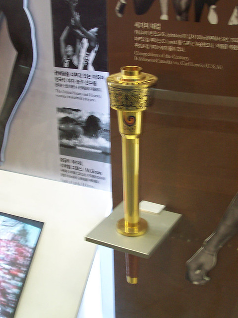Olympic Torch, 1988 Summer Games | Flickr - Photo Sharing!