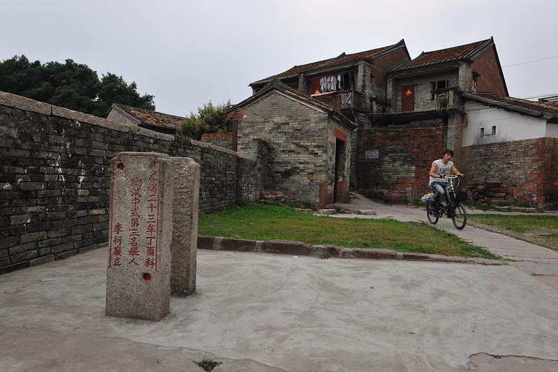 Dongguan Tangwei ancient village-村头祠堂旗杆石