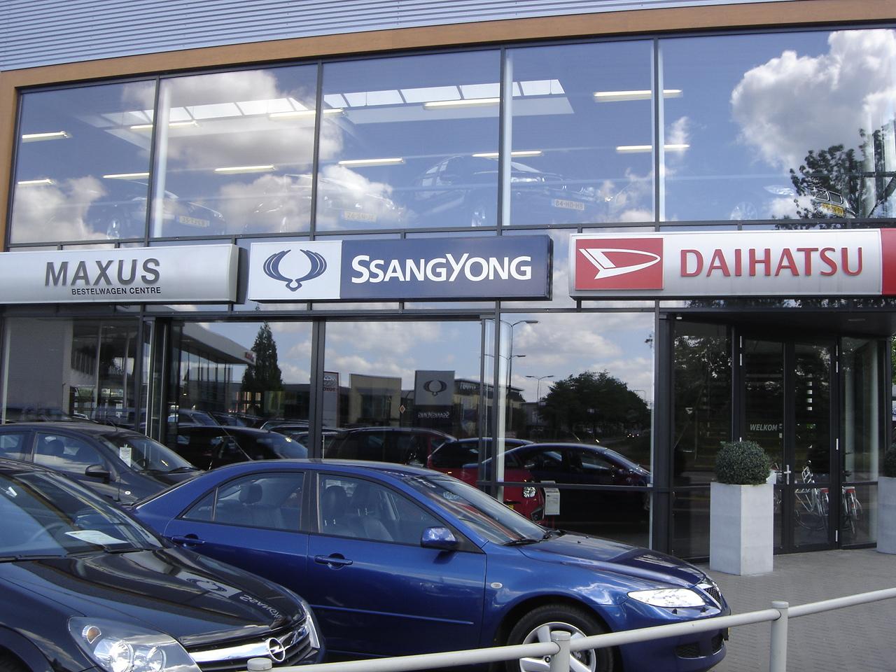 Car Dealership Van Wort Oh