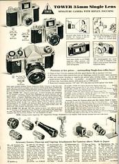 1958 Sears: Tower SLR 22, 23, 26