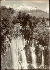 The Shira Waterfall. By: The National Archives UK