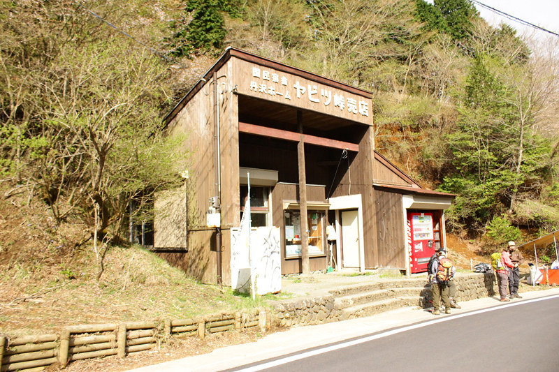20110429_塔ノ岳(表尾根)_0005