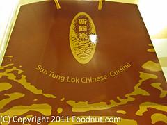 Sun Tung Lok - Hong Kong -39