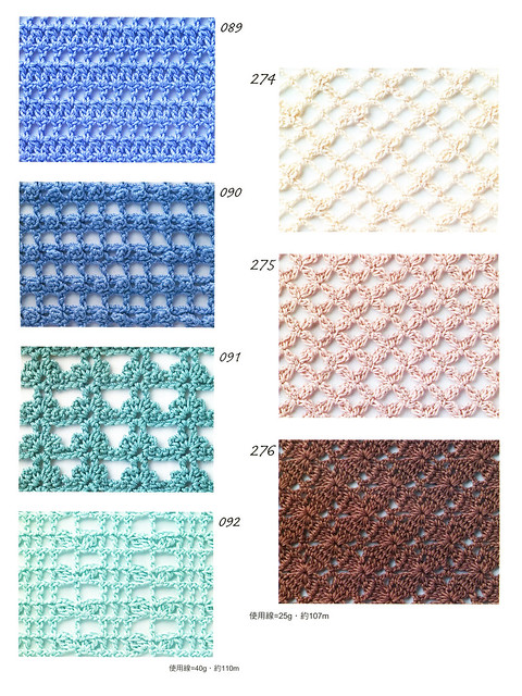 Crochet Stitch Guide : Crochet Patterns Book 300 (Stitch Guide/ Dictionary) Flickr - Photo ...