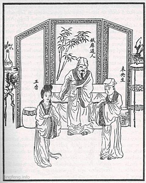 《肉蒲团》1894年版木刻插图