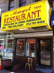 日, 2011-03-27 13:57 - Margot Restaurant