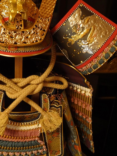Samurai Armor Flickr Photo Sharing