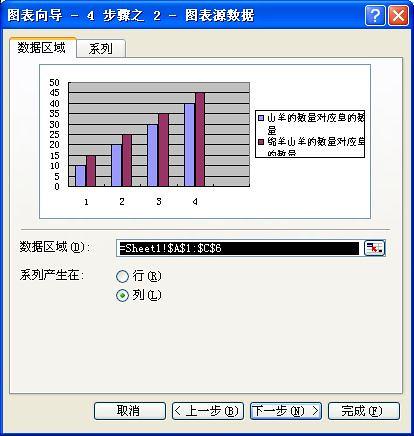 柱状对比图操作 (3)